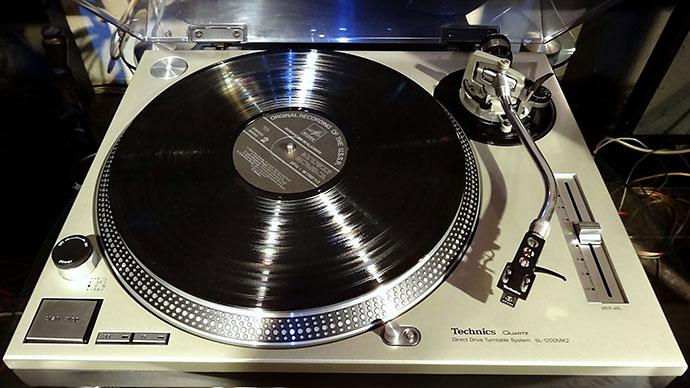 used-technics-sl-1200-mk2