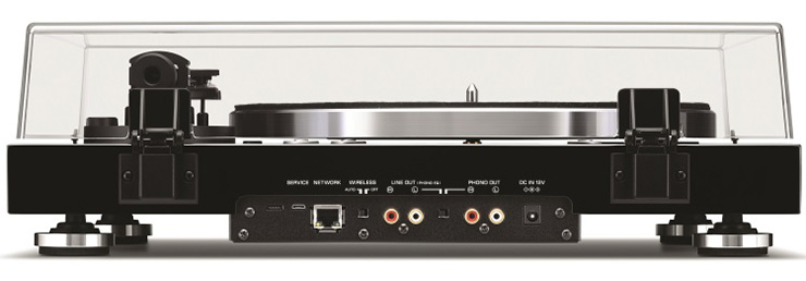 yamaha-musiccast-vinyl-500-inputs-outputs